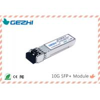 Quality SFP Plus / 10G SFP+ Transceiver SR 850nm 300M LC compatible with Cisco and Various brand wholesale