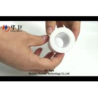 China Medical Disposable Surgical adhesive Silk tape with high quality on sale