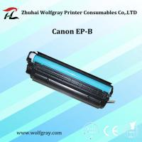 Quality Compatible for canon EP-B toner cartridge wholesale