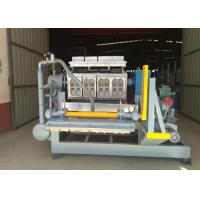 Quality Automatic Shoe Stretcher Machine , Paper Shoes Tray Forming Machine Eco Friendly wholesale