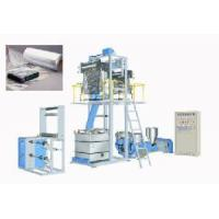 Quality PE Heat Shrink Film Blowing Machine (SJ-55/60/65) wholesale