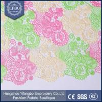 Quality 2016 High quality customizable multicolor african guipure lace fabric for wedding dress/ garment/ suit wholesale