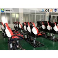 Quality 5D 6D 7D 9D 12D XD Cinema With Exciting Vibration Leg Sweep And Shaking Functions wholesale
