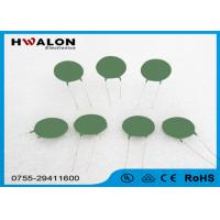China Power Ntc Thermistors For Inrush Current Limiting 5d -13 in household appliances on sale
