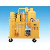 Quality SINO-NSH Lubrication Oil Purifier wholesale