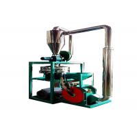 Quality Small Size Plastic Bottle Shredder Machine , Plastic Processing PVC Crushing Machine wholesale