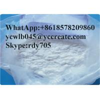 China High Purity Raw Steroid Powders Medroxyprogesterone Acetate CAS 71-58-9 on sale