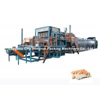 China Hongrun Paper Pulp Egg Box Making Machine Large Capacity 4000pcs/Hr on sale