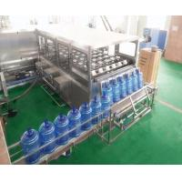 China QGF 300-900 20 Liter Jar Automatic Pure Mineral Barrel Water 5 Gallons Filling Machine , Bottling Plant on sale