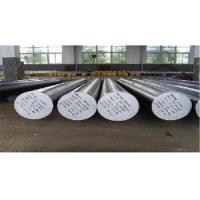 Quality Astm A276 420 Forged Steel Round Bars For Pipe Slab / Axletree Slab wholesale