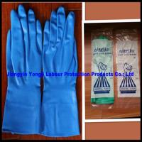Quality Heavy Duty Industrial Nitrile Gloves/Chemical Resistant Gloves wholesale