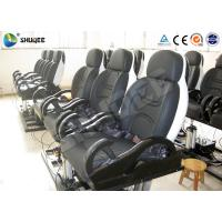 Quality Electronic Motion 5D Cinema System Black Genuine Leather For Shopping Mall wholesale