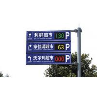 Quality City Streets Waterproof Traffic LED Display Smart Control High Luminous Efficiency wholesale
