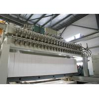 Quality High Efficiency Autoclaved Aerated Concrete Plant / AAC Blocks Plant wholesale