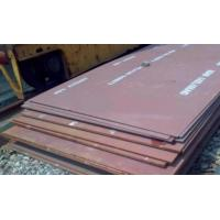 China High Tensile Strength Wear Resistant Steel Plate Based On JIS SM570 SM570TMC SMA570WTMC on sale