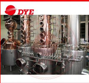 Quality 200L - 5000L Copper Distiller Apparatus , Whiskey Distillation Equipment wholesale