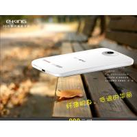 Quality 4.5 inches Android smartphone EKING 5S(updated version) wholesale