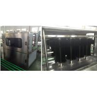 Quality 5 Gallon Bottle Blowing Machine  With 300 Bottles Per Hour Capacity Easy To Clean wholesale
