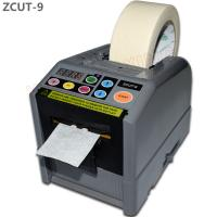 Quality Top quality automatic sticky tape packing paper dispenser machine zcut-9 wholesale