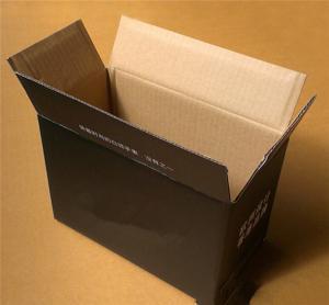 Quality Black RSC Rigid Corrugat Cartons Transportion Carton wholesale