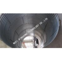 Quality Floor Type Cement Silo Making Machine Dry Mortar Production Line Customized wholesale