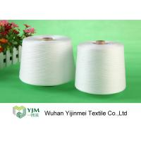 Quality 100% Bright 40/3 Polyester Core Spun Yarn Multi Ply For Apparel Sewing 40s/3 wholesale