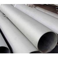 High Strength Stainless Steel Seamless Tube / Seamless Steel Pipe 6mm - 630mm OD