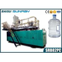 China 5 Gallon Plastic Container HDPE Blow Moulding Machine PC Material SRB82PC on sale