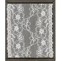 China best seller chemical lace fabric elastic lace trim (Item No. HF-LC0111#) on sale