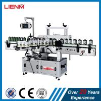 Quality Automatic Double sides&round bottle labeling machine High-speed Fully Automatic Labeling Machine wholesale