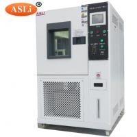 Quality 10~1000 pphm Ozone Aging Resistance Tester Environmental Testing Chamber wholesale