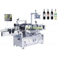 Quality Glass Bottle Automatic Double Side Sticker Labelling Machine Front And Back wholesale
