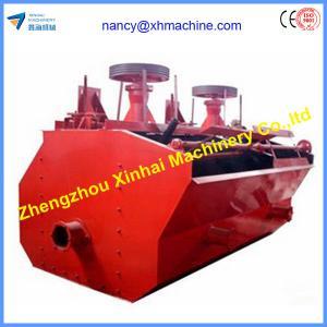 Quality Excellent technology coal flotation machine wholesale