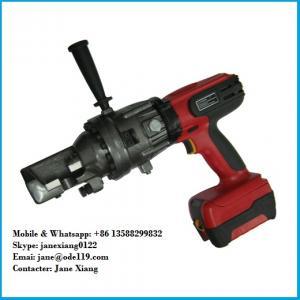 "China ODRC-22B Portable Hydraulic Steel Bar Cutting Tool kits φ4-22mm(1#-#7)7/8"" on sale"