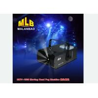 Buy cheap Flexiable DMX512 Moving Head Fog Machine For Stage Smoke Effect product