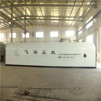 China Complete Base Liquid Bitumen Storage Tank Square Shape Stable Double Heating on sale