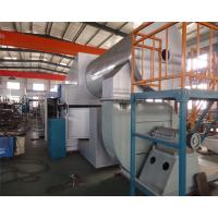 Buy cheap Double Roller Egg Tray Machine Big Capacity 8000-12000 pcs/h from wholesalers