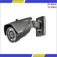 Quality P2P Security IP Camera ,IR-CUT Night Vision 1.3MP IP Camera POE function wholesale