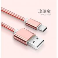 Quality Fast Speed Magnetic Charging Adapter For Micro Usb Cable / Magnetic Phone Charger wholesale