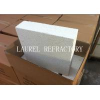 Buy cheap Low Density  Light Weight Mullite Insulating Fire Brick For Ceramic Kilns from wholesalers
