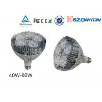 Quality Super Brightness 4000lm 60W par38 Spotlight E26 E27 Base White Aluminum Housing wholesale