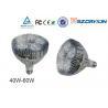 Buy cheap Super Brightness 4000lm 60W par38 Spotlight E26 E27 Base White Aluminum Housing from wholesalers