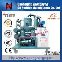 Quality Transformer oil purifier, insulating oil filtration plant , oil reclamation machine ZYD wholesale