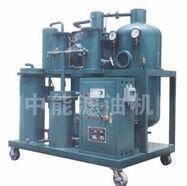Quality Sell Lubricating Oil Purifier/ Oil Filtering Plant wholesale