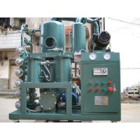 Buy cheap Insulation oil purifier oil disposal oil reclaiming equipment from wholesalers