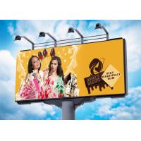 China High Refresh Rate Billboard LED Display P8mm SMD3535 Programmed Weather Proof on sale