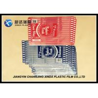 Quality High Transparent CPP Plastic Bread Storage Bags With Customized Logo Printing wholesale