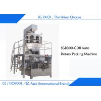 Quality SS304 Automatic Rotary Pouch Packing Machine PLC Control Touch Screen Operating wholesale