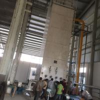 Quality Medical Cryogenic Air Separation Plant wholesale