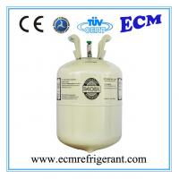 Quality Refrigerant R406a wholesale